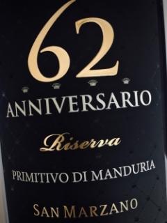 San Marzano, Anniversario 62 Riserva, Primitivo di Manduria 2016