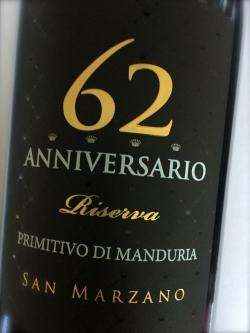 San Marzano, Anniversario 62 Riserva, Primitivo di Manduria 2014