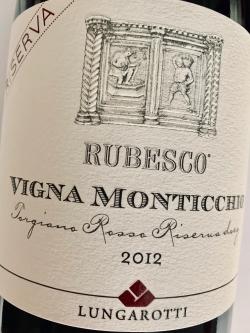 Lungarotti, Rubesco Riserva Vigna Monticchio 2012