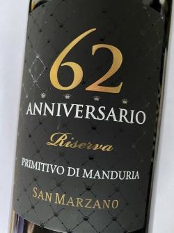 San Marzano, Anniversario 62 Riserva, Primitivo di Manduria 2017
