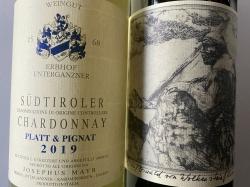 Erbhof Unterganzner, Paket aus 1 Flasche Lamarein 2018 und 1 Flasche Chardonnay Platt & Pignat 2019